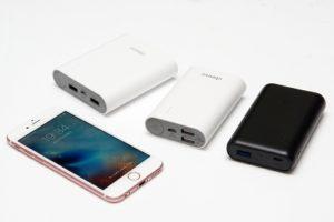 4356be0fdc8e78014b60079c5767d919-300x167 「充電池」の無料の捨て方は?